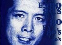 この画像は、このページの記事「矢沢永吉 YES MY LOVE カラオケ 無料 おすすめ YouTube 動画 まとめ集!」のイメージ写真画像として利用しています。