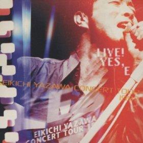 この画像は、このページの記事「矢沢永吉 ウイスキーコーク 無料 おすすめ YouTube 動画 まとめ集!」のイメージ写真画像として利用しています。