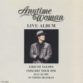 この画像は、このページの記事「矢沢永吉 カモン・ベイビー 無料 おすすめ YouTube 動画 まとめ集!」のイメージ写真画像として利用しています。