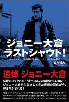 この画像は、このページの記事「矢沢永吉 映画 無料 おすすめ YouTube 動画 まとめ集!」のイメージ写真画像として利用しています。