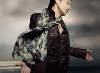 この画像は、このページの記事「E.YAZAWA 2013 無料 おすすめ YouTube 動画 まとめ集!」のイメージ写真画像として利用しています。