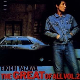 この画像は、このページの記事「矢沢永吉 雨のハイウェイ 無料 おすすめ YouTube 動画 まとめ集!」のイメージ写真画像として利用しています。