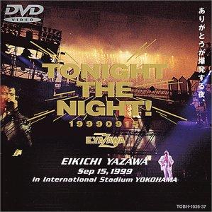 この画像は、このページの記事「矢沢永吉 I LOVE YOU,OK PV 無料 おすすめ YouTube 動画 まとめ集!」のイメージ写真画像として利用しています。