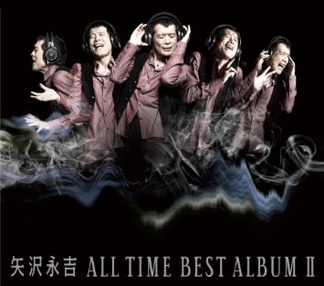 この画像は、このページの記事「矢沢永吉 サプライズ 無料 おすすめ YouTube 動画 まとめ集!」のイメージ写真画像として利用しています。