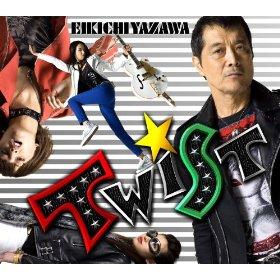 この画像は、このページの記事「矢沢永吉 サイコーなrock you 無料 おすすめ YouTube 動画 まとめ集!」のイメージ写真画像として利用しています。