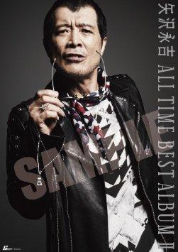 この画像は、このページの記事「矢沢永吉 甲本ヒロト 無料 おすすめ YouTube 動画 まとめ集!」のイメージ写真画像として利用しています。