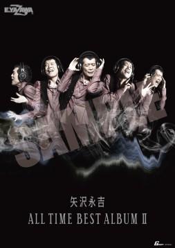 この画像は、このページの記事「矢沢永吉 木梨憲武 無料 おすすめ YouTube 動画 まとめ集!」のイメージ写真画像として利用しています。