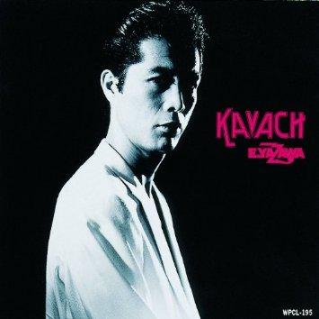 この画像は、このページの記事「矢沢永吉 KAVACH 無料 おすすめ YouTube 動画 まとめ集!」のイメージ写真画像として利用しています。