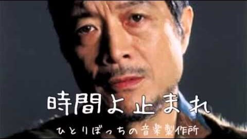 このイメージ画像は本文(このサイトの記事)「矢沢永吉 時間よ止まれ カラオケ 注目の動画まとめ集動画ギャラリー&YouTube検索キーワードランキング動画人気ベスト5」のアイキャッチ画像として利用しています。